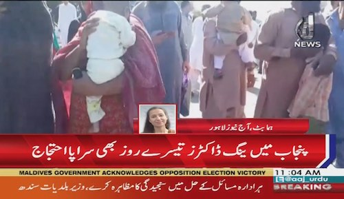 Lahore: People started protest against doctor's strike