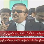 Babar Awan: Pakistan is an atomic power