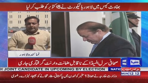 LHC summons Nawaz Sharif on 8th October