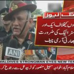 Indian Army Chief: Another surgical strike needed against terrorists