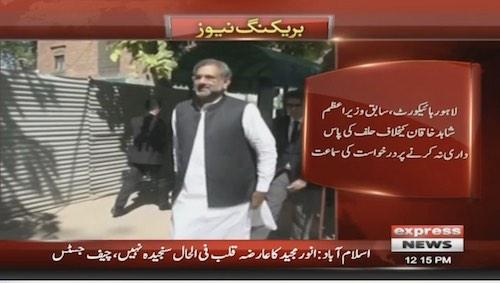 LHC summons Nawaz on October 8 in high treason case