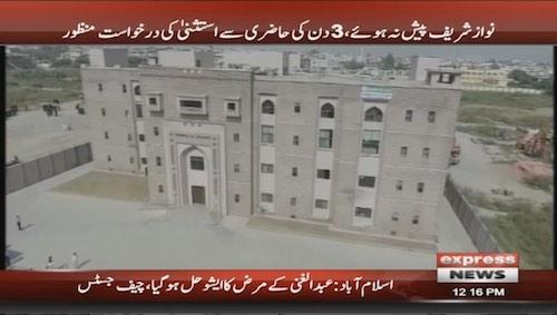 Court grants three-day exemption to Nawaz Sharif in Al-Azizia case