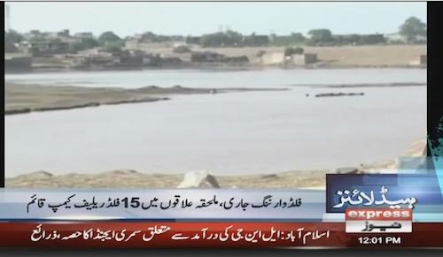 Incessant rain: Punjab issues red alert, asks dist admns to be vigilant