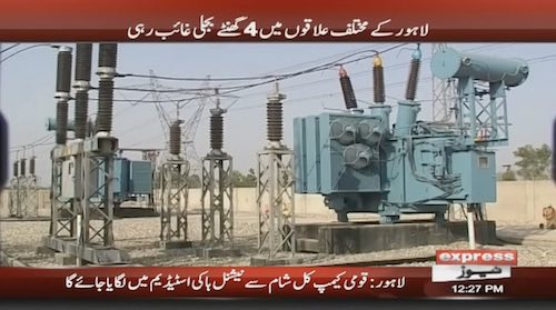 Electricity crisis: Load-shedding in Lahore