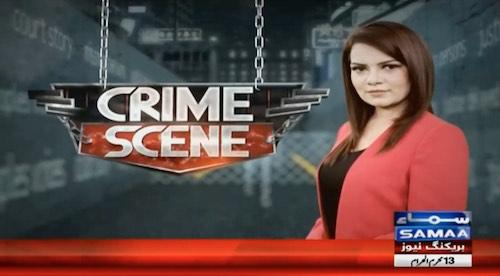 Crime Scene - 24 September, 2018