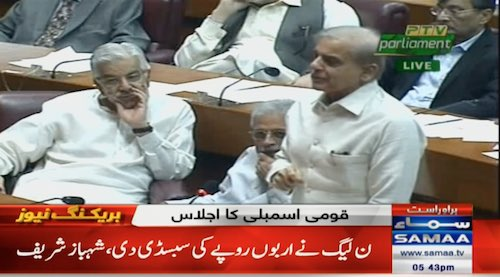 Shehbaz Sharif: This government is in power due to rigging and not votes