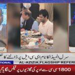 Name of Pakistani journalist Cyril Almeida put on ECL