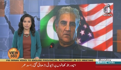 India evading efforts towards better environment for humanity: FM Qureshi