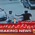CCTV footage of robbery in Nazimabad