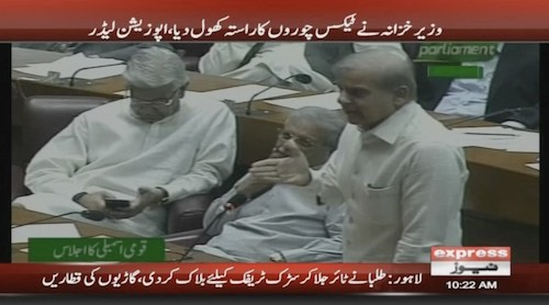 PTI govt dropped 'inflation bomb' in form of mini-budget: Shehbaz Sharif This is a modal window.