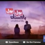 Bol Bol Pakistan – 24 September, 2018