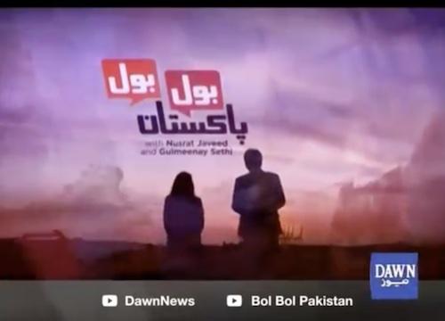 Bol Bol Pakistan - 24 September, 2018
