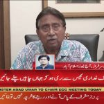 CJP orders Pervez Musharraf to record statement in NRO case