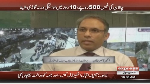 Lahore traffic police kick starts e-challan system for violators