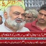 Faisalabad: Lack of medical facilities in general hospital