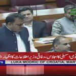 Fawad Chaudhry: We need 20 billion rupees to run metro train