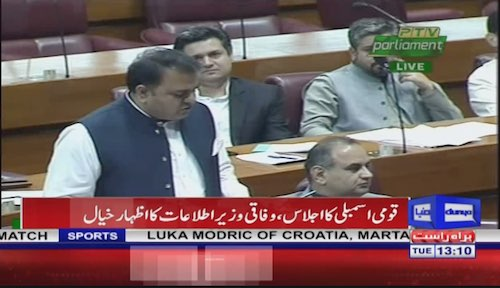 Fawad Chaudhry: We need 20 billion rupees to run metro train