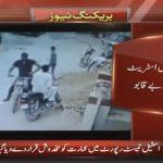 CCTV footage of street crime in Karachi