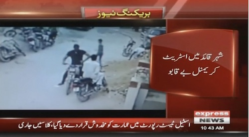 CCTV footage of street crime in Karachi