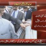'Mini-drama, not mini-budget presented,' says Zardari
