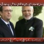 Hollande comments fuel India's Rafale jet deal scandal