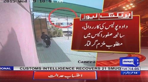 Police arrested suspect involve in Safoora attack case