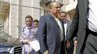 A never ending dilemma for the fate of Nawaz Sharif