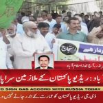 ISB: Employees of radio Pakistan started protest