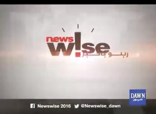 Newswise - 25 September, 2018