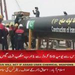 Pakistan & Russia to sign billion dollar energy deal