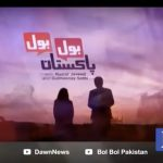 Bol Bol Pakistan – 25 September, 2018
