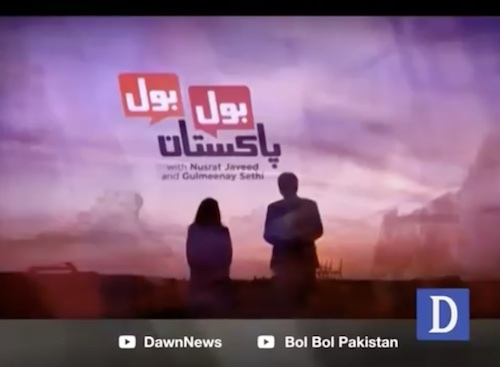 Bol Bol Pakistan - 25 September, 2018