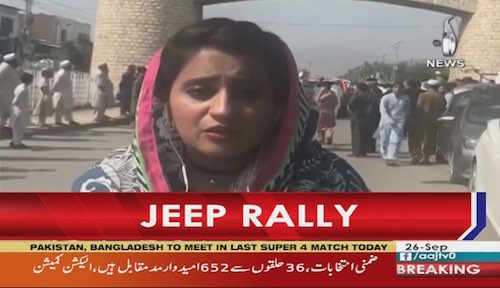 Jeep rally started from Bab-e-Khyber