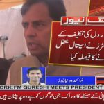 Captain(r) Safdar shifted to hospital due to health deteriorates