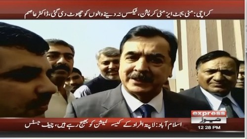 Ex-PM Gilani petitions for permanent exemption from appearances in NAB reference