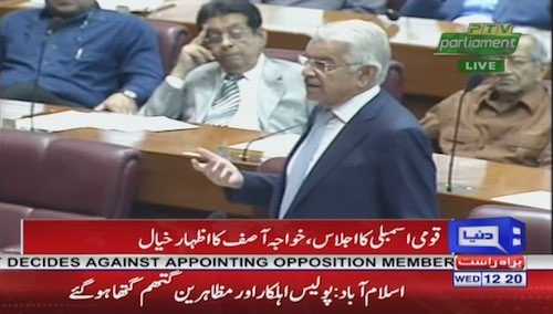 Khawaja Asif: Dual nationality is the biggest problem for us