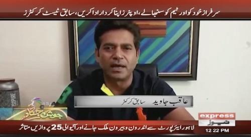Pakistan can still make a comeback, says Aqib