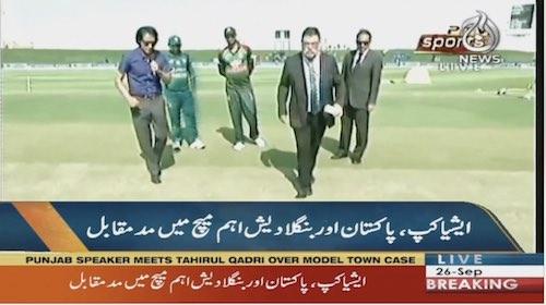 Bangladesh win toss, bat first against Pakistan