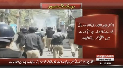LHC rejects petition to summon Sharif brothers in Model Town case