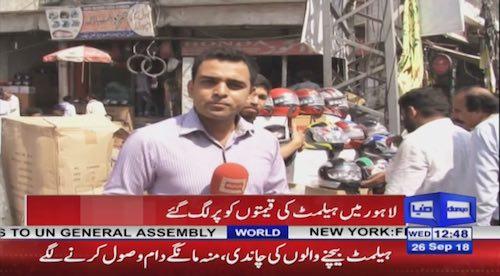 Prices of helmet increases in Lahore