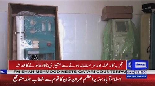 Lack of medical facilities in Landi Kotal