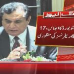 NAB approved filing of 4 corruption references