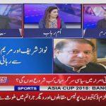 Why Ex-PM Nawaz Sharif is silent?