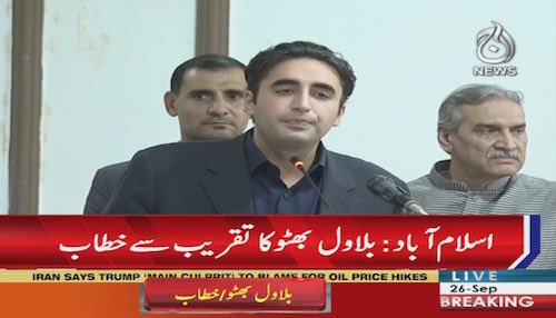 Bilawal Bhutto: Country has been handed over to a selected government