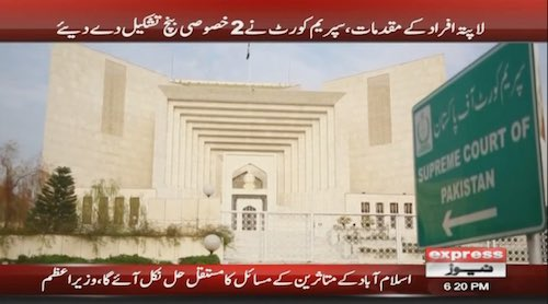 SC forms bench to oversee proceedings of missing persons commission