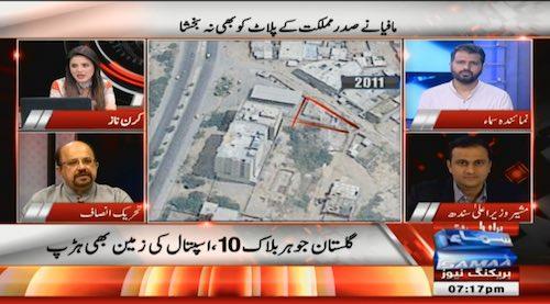 Land mafia continues to seize President Arif Alvi's plot in Karachi