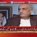 Faisla Aap Ka – Exclusive with PPP leader 'Syed Khurshid Ahmed Shah'