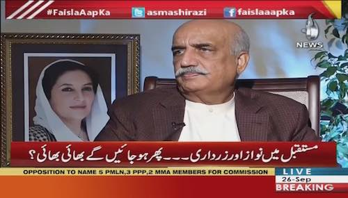 Faisla Aap Ka - Exclusive with PPP leader 'Syed Khurshid Ahmed Shah'
