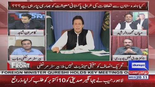 Dr Tariq: PTI spent Rs. 8 Crores on advertising the auction of PM cars