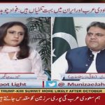 Spot Light – Exclusive with Minister of Information 'Fawad Chaudhry'